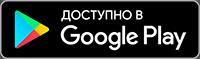Анжелика Начесова на GoogleMusic