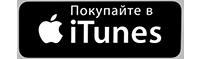 Анжелика Начесова на iTunes